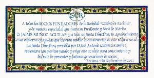 Rociana-Casino-mural-a-los-socios